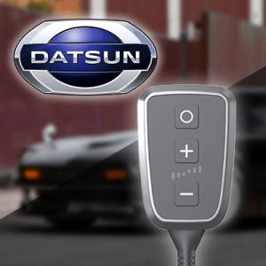 Boîtier additionnel PedalBox+ pour Datsun - GO 2013-... - 1:2, 68PS/50kW, 1198ccm