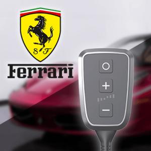 Boîtier additionnel PedalBox+ pour Ferrari - 488 GTB 2015-... - 3.9, 670PS/493kW, 3902ccm