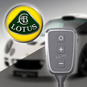 Boîtier additionnel PedalBox+ pour Lotus - 2 ELEVEN 2007-2011 - 1.8, 255PS/187kW, 1796ccm