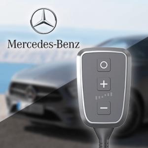 Boîtier additionnel PedalBox+ pour Mercedes-Benz - A-KLASSE (W168) 1997-2004 - A 140 (168.031, 168.131), 82PS/60kW, 1397ccm